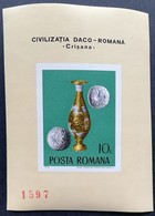 Romania   1976 Daco-Roman Archaeological  Treasures S/S - 1948-.... Republics