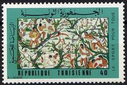 Soccer Football Tunisia #1063 1983 MNH ** - Soccer