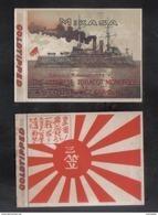 MIKASA  LTD.CAIRO MALTA  PACKET OF 20 CIGARETTE - 1910 VERY RARE - - Empty Cigarettes Boxes