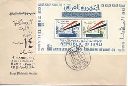 IRAQ - 1967 - FDC - REVOLUTION ......... WNV - Iraq