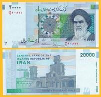 Iran 20000 (20'000) Rials P-153 2014 UNC - Iran