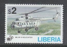 TIMBRE NEUF DU LIBERIA - HELICOPTERE MIL MI-8 (50E ANNIVERSAIRE DES NATIONS UNIES) N° Y&T 1298 - Hélicoptères