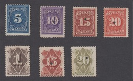 US Small Collection Of Telegraph Stamps - Telegraph Stamps