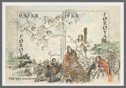 H01 Faroe Islands 2017 Seven Swans MNH Postfrisch - Estland