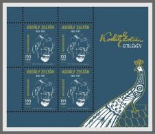H01 Hungary 2017 Zoltan Kodaly MNH Postfrisch - Hongrie