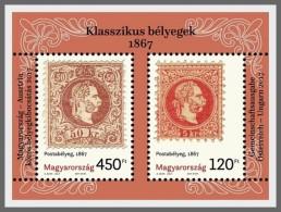 H01 Hungary 2017 Hungary-Austria Joint MNH Postfrisch - Ungebraucht