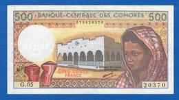 Comores  500  Fr   G 05 - Comoros