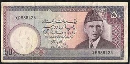 Pakistan 50 Rupees Old  Banknotes Number XP 988423 &  Xp 988423 Different Size  Sign  Aftab Qazi - Pakistan