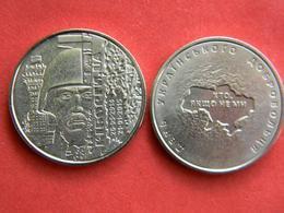 Ukraine - Set 2 Coins 10 Hryven 2018 Day Volunteer + Donetsk Airport Ukr-OP - Ukraine