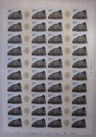 REPUBBLICA !!! 1993 ITALIA 750 LIRE BANCA D'ITALIA FOGLIO INTERO MNH** !!! 2108 - Fogli Completi