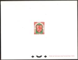Algérie 1958  - Armoiries  D'Alger  , Yvert# 353 -  Epreuve  De Luxe  - Rarement Offert ! - Algérie (1924-1962)