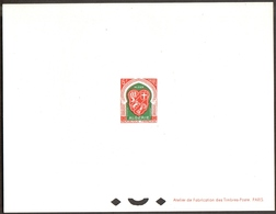 Algérie 1958  - Armoiries  D'Alger  , Yvert# 353 -  Epreuve  De Luxe  - Rarement Offert ! - Andere