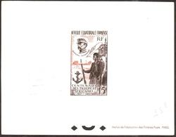 AEF 1957  - Centenaire Des  Troupes Africaines  , Yvert# PA62  -  Epreuve  De Luxe - Rarement Offert ! - Autres