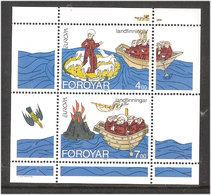 Faroe Islands 1994 Europa: Discoveries And Inventions - Mi Bloc 7 MNH(**) - Färöer Inseln