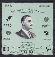 EGIPTO 1965 - Yvert #654 - MNH ** - Hojas Y Bloques