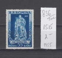 20K836 / 1955 Michel Nr. 1515 - End Of War 10 Years  MONUMENT SOLDIER ** MNH Romania Rumanien - 1948-.... Republics