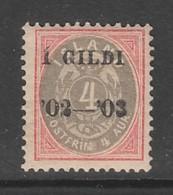 TIMBRE NEUF D'ISLANDE -  N° Y&T 28 - Unused Stamps