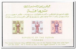 Soedan 1961, Postfris MNH, Rescue Of The Nübisch Monuments - Soedan (1954-...)