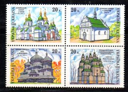 307 490 - UCRAINA 1996 , Unificato 286/289  Integra  ***  CHIESE - Ucraina