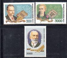 298 490 - UCRAINA 1995 , Unificato 230/232  Integra  *** - Ucraina