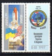 295 490 - UCRAINA 1997 , Unificato 320  Integra  ***  SPAZIO - Ucraina
