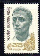 744 490 - UCRAINA 1997 , Unificato 327  Integra  *** - Ucraina