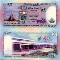 BANGLADESH       25 Taka     Comm.    P-62       2013       UNC  [without Folder] - Bangladesh