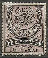 Turkey - 1876 Empire Crescent 10pa MLH *  Mi 30  Sc 53 - 1858-1921 Empire Ottoman