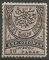 Turkey - 1876 Empire Crescent 10pa MLH *  Mi 30  Sc 53 - 1858-1921 Ottomaanse Rijk