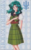 Télécarte NEUVE Japon / 110-011 - MANGA - SAILORMOON 4/7 - NEPTUNE - MICHIRU KAIOH - ANIME Japan MINT Phonecard - 10556 - Comics