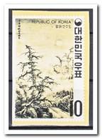 Zuid Korea 1970, Postfris MNH, Mountain Road ( Stamp From Sheet ) - Korea (Zuid)