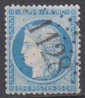GC   1128   CORBIE   (76  -  SOMME) - 1849-1876: Classic Period
