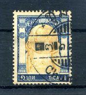 1906 SIAM N.59 USATO - Siam