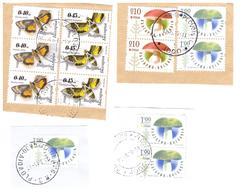 BULGARIA 2004-2014 Postally Used Stamps - Bulgaria