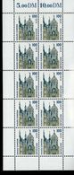 Bund Kleinbogen 2156 Sehenswürdigkeiten Schloß Schwerin  MNH Postfrisch ** - [7] République Fédérale