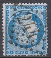 GC   2445   MONTDIDIER   (76  -  SOMME) - Marcophilie (Timbres Détachés)