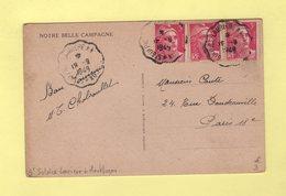 Convoyeur - St Sulpice Lauriere A Montlucon - 1949 - Marianne De Gandon - Railway Post