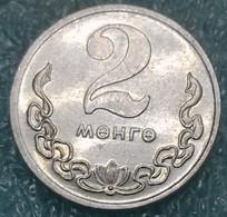 Mongolia 2 Möngö, 1981 - Mongolie