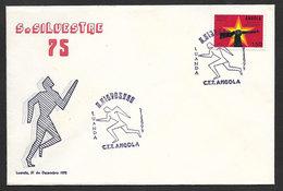 Angola Cachet Commémoratif Course De S. Silvestre 1975 S. Silvestre Race 1975 Event Postmark - Angola