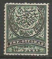 Turkey - 1884 Empire Crescent 10pa MH *  Mi 38  Sc 60 - 1858-1921 Ottomaanse Rijk
