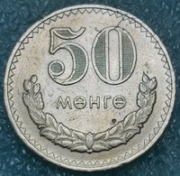 Mongolia 50 Möngö, 1970 -4461 - Mongolie