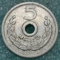 Mongolia 5 Möngö, 1959 - Mongolia