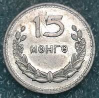 Mongolia 15 Möngö, 1959 - Mongolie