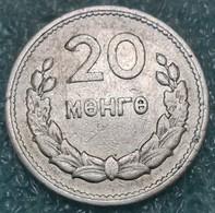 Mongolia 20 Möngö, 1959 - Mongolia