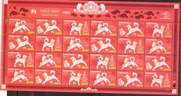 INDONESIA, 2018, MNH, YEAR OF THE DOG, CHINESE NEW YEAR, SHEETLET OF 6 SETS, 18v - Chinese New Year