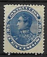 VENEZUELA   -   Fiscal-Postal   -  1893 . Y&T N° 62 (*) - Venezuela