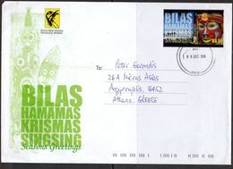 PAPUA NEW GUINEA, CIRCULATED POSTAL STATIONERY, PREPAID ENVELOPE, MASKS ,  SOME CREASES - Cultures
