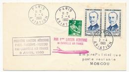 FRANCE - Enveloppe - 1ere Liaison Aérienne PARIS VARSOVIE MOSCOU Par Caravelle Air France 2.4.1960 - First Flight Covers