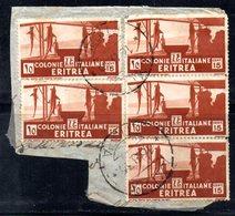 789 490 - ERITREA , 15 Cent N. 206 Cinque Esemplari Poco Freschi Su Frammentino - Eritrea
