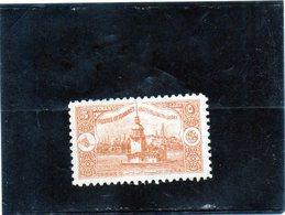 B - 1920 Turchia - Leander's Tower (linguellato) - Unused Stamps